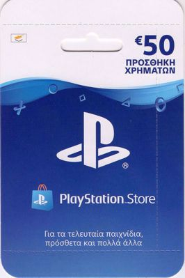 Sony PlayStation Network Live Card 50 €