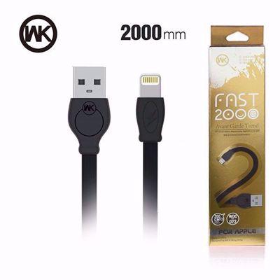 WK ΚΑΛΩΔΙΟ USB WK FAST 2000 FOR APPLE (WDC-023 Lightning ) ΠΛΑΚΕ/ ΛΕΥΚΟ 2m 5,5S,5C,6,6s,6s Plus,7,7 Plus