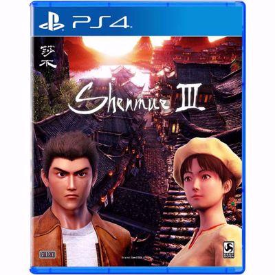 Senmue 3 ( PS4 )