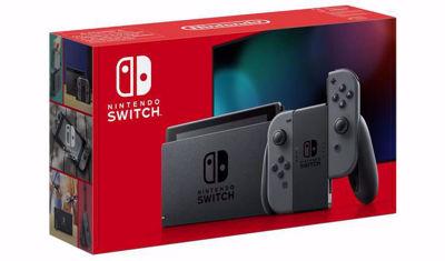 Nintendo Switch Κονσόλα Gray
