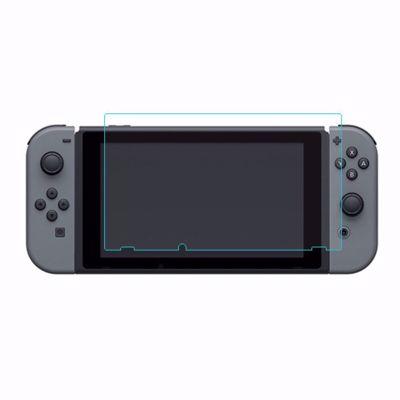 Προστατευτικό γυαλί 0.3mm για την οθόνη του Nintendo Switch