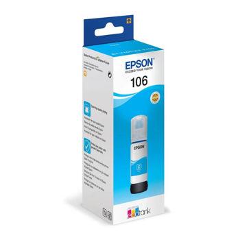 EPSON 106 CYAN ECOTANK μελάνι μπλέ