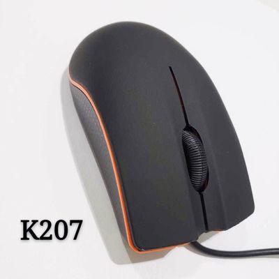 K027 Ενσύρματο ποντίκι – K027
