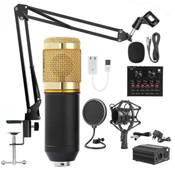 Live Broadcast Equipment - Microphone - Πλήρες σετ εγγραφής - BM800 + V8