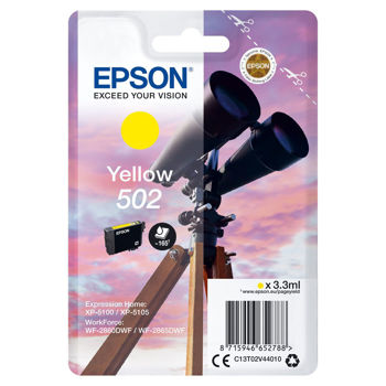 Epson 502 Yellow Μελάνι