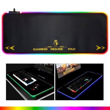 AOAS S4000 RGB GAMING MOUSEPAD 80cmX30cm
