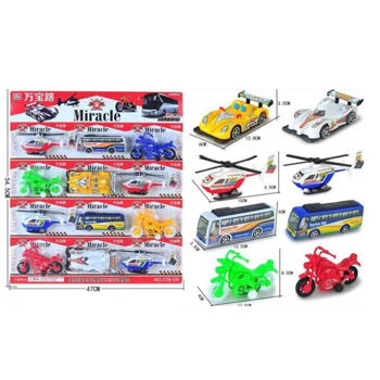 Miracle Collection of 12 pieces ( cars helicopetrs motorbykes )
