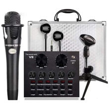 V8S Soundcard set with Condenser Mic, stand, Aluminium hard case and cables
